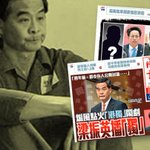 How the pro-Beijing Sing Pao newspaper turned against CY Leung https://t.co/nBxRjbHmxY https://t.co/xYDBD058eJ