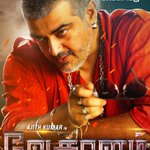 #AjithKumars #Vedalam has made me insane, one of the best movie i have seen in my life, courtesy of @SonyMAX . 💝 https://t.co/5dRt0eoVfi