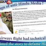 #MediaIsAntiHindu Indian media is SOLD PAID CORRUPT & ANTI HINDU even google knows it https://t.co/knkNLvMXPa