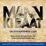 Do join #MannKiBaat tomorrow. https://t.co/r4EFW1iBxx