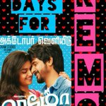 Anticipated to the maximum level to wait for our adorable & darling #Remo anna. 12 MORE DAYS TO GO 😁 #RemoFromOct7 https://t.co/VIdnwvFUXf