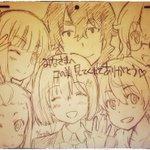 『この美術部には問題がある!』ご視聴頂いた皆様ありがとうございました。視聴頂いた時間楽しまれていたなら作り手として非常に嬉しく思います。アニメは終了したがこれからもfeel.そして #この美 をよろしくお願い致します。イラストはキャラデの大塚さんより。 #konobi_anime https://t.co/6gstiaxKJf
