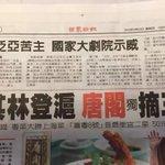 @CCTV #泛亚 #xijinping 坚决反对政府和司法割裂泛亚事实,泛亚就是云南政府制造的一场人祸! @PDChina @XHNews @CCTV https://t.co/wMOjzzjgWU https://t.co/eRbxKLRROs