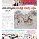 Todays edition of Janam Sakshi #Telugu News Portal. Districts special. #Telangana #hyderabad https://t.co/aIHEl0XgYf https://t.co/zmmKp0ZzhZ