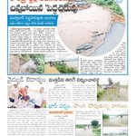 Todays Janam Sakshi #Telugunews Portal. #Telangana #hyderabad https://t.co/aIHEl0XgYf https://t.co/aOkQHFETVv