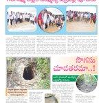 Todays Janam Sakshi #Telugunews Portal. #Telangana #hyderabad https://t.co/aIHEl0XgYf https://t.co/g8XCwO8nP2