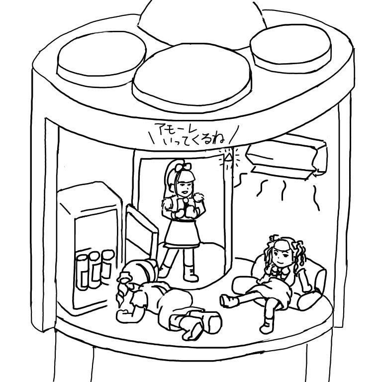 【音楽】BABYMETALがオリジナルアニメ化 米ワーナーが実写映像を組み合わせた短編シリーズ制作★4 [無断転載禁止]©2ch.netYouTube動画>32本 dailymotion>1本 ->画像>455枚
