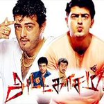 Watch and enjoy #Thala #Ajith in Double Action super hit movie #Attakasam today at 9am in @jayatvdottv 👬 https://t.co/MTVOqkoYLH