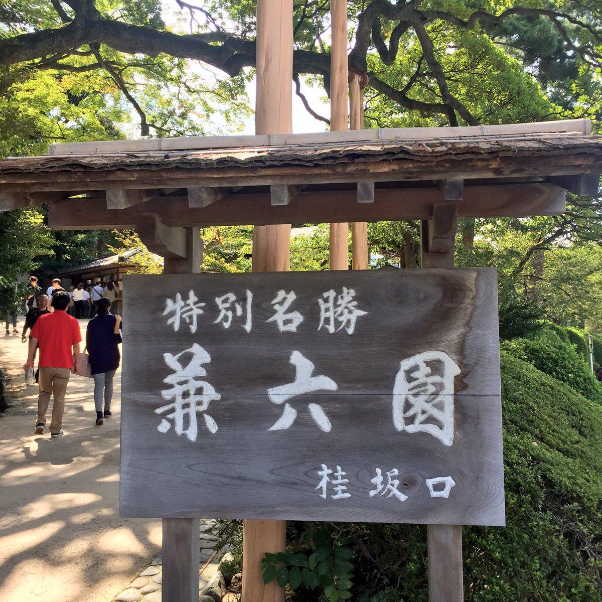 hiroyomatsumoto photo
