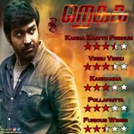 #Rekka MUSIC REVIEW! 🎤🎤🎤Another Complete Package from @immancomposer! https://t.co/XNKr3GNZxZ