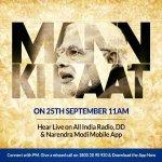PM Shri @narendramodi will share his #MannKiBaat today at 11AM. Listen him LIVE at @NamoApp https://t.co/40GlbbYqiT