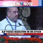 VIDEO: BJP passes resolution on Uri attack; BJP President Amit Shah, says 'will not tolerate terrorism' https://t.co/bqDnt4qc1m