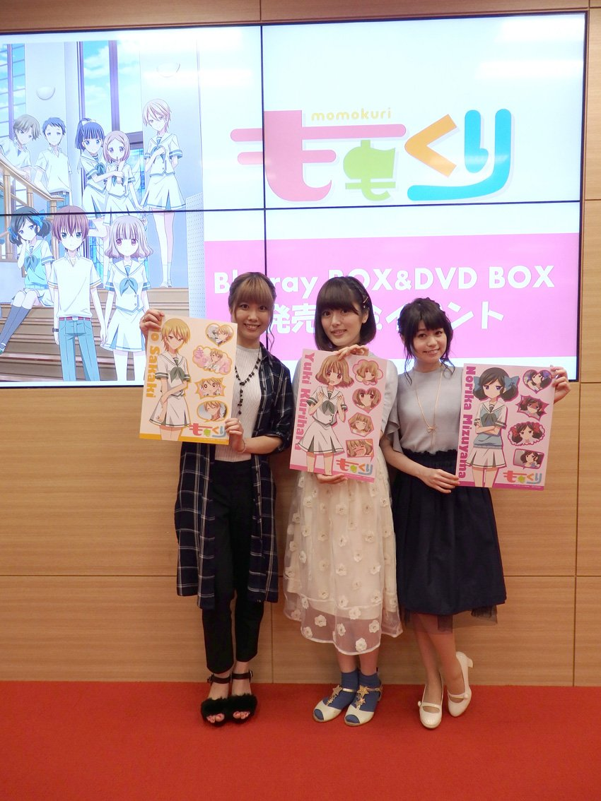 楽天ブックスでの「ももくり」BD/DVDBOX発売記念イベントにご来場頂きました皆様ありがとうございました!来週9/30