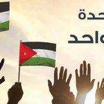 اراردوها  فتنة  فـ انقلبت  وحدة  #الأردن #ناهض_حتر https://t.co/6bltSNMfsV