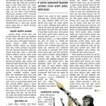 In depth analysis Indias internal and external situations by Shripad Aparajit, resident editor MT Nagpur @PMOIndia https://t.co/jcLsg1i3VZ