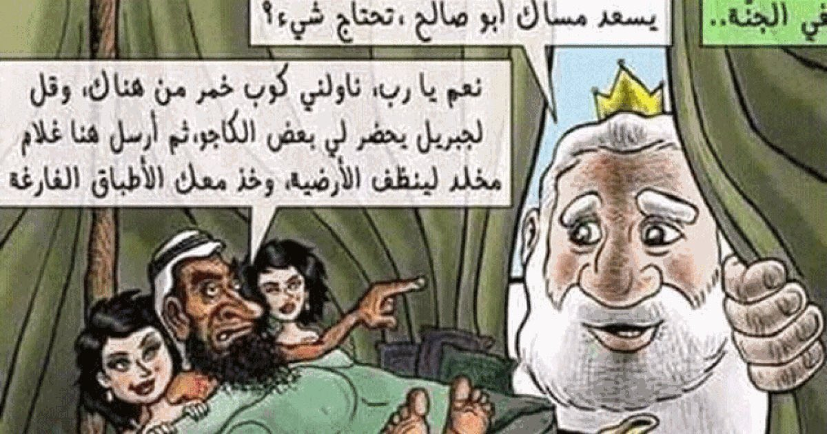 Here is the *offensive* Cartoon that costed #NahedHattar his life! He was mocking the Arab mentality, not God!  #RIP https://t.co/qypqP0Ihrt