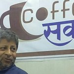 We are facing the fight and soon we will win, said Shrihari Ane on Ranes last month statement #coffee with sakal https://t.co/SWBHXfFgBJ