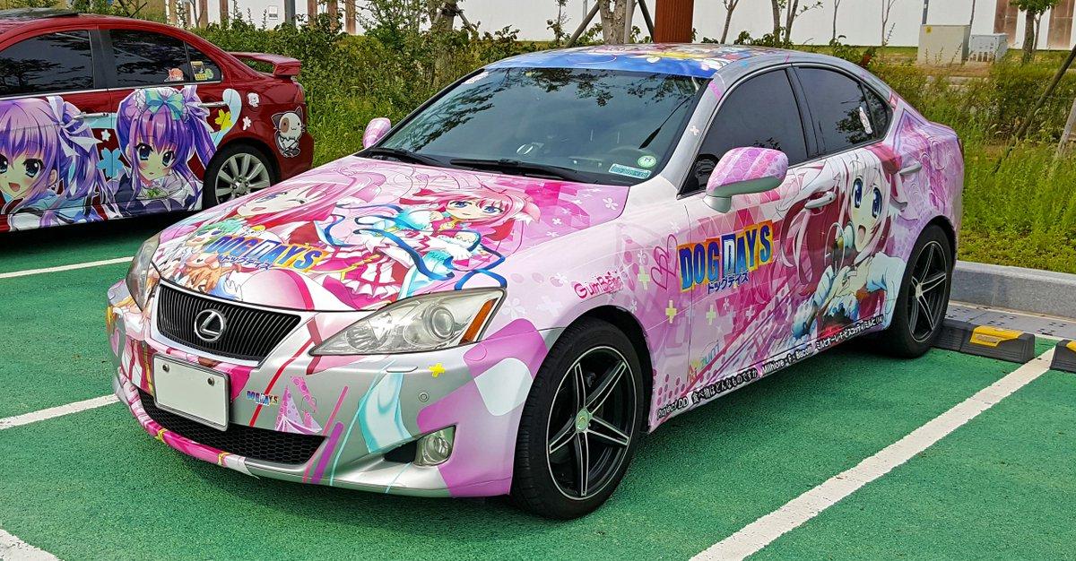 도그데이즈(DOG DAYS)  밀피오레 이타샤 디자인 완료ドッグデイズのミルヒオーレ F ビスコッティ痛車