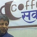 मी उत्पादनापेक्शा जास्त भाव कापूस, धान आदी शेतमालाला देईल, आमचे सरकार येऊ द्या, श्रीहरी अणे #coffee with sakal https://t.co/AVKkJzvyRs