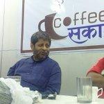 विदर्भ राज्य पार्टीचे अध्यक्ष बंगाली यात काय वावगे? ठाकरे कुटुंबही mMP तून आले, श्रीहरी अणे #coffee with Sakal https://t.co/z23iE3Y93K