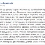 Taras Berezovets Мир праху двух героев из Днепра. Слава и честь. https://t.co/WSO9q4X7Qj https://t.co/JNuwAtgBv4