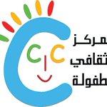 مطالبات بإلزام الطلبة القطريين ارتداء #الزي_الوطني بـ #المدارس_الخاصة https://t.co/rSXudjTqCv #الثقافي_للطفولة #قطر https://t.co/c4Wt112HOl