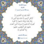 #صدقة_جارية للفقيدة فاطمة احمد حسن محمد زينل رحمها الله وأسكنها فسيح جناته https://t.co/mdfExBxQCv