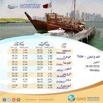 نشرة المد والجزر ليوم الأثنين Tide for Monday 26/9/2016 #Qatar #قطر https://t.co/HitTelQqD5
