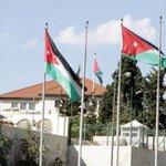 مجلس الوزراء يدين جريمة اغتيال #ناهض_حتر https://t.co/ve41ACBRf1 #الغد #الأردن #jo https://t.co/JVEPOyK2w7