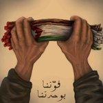 """"""" لا للفتنة ولا للغدر، فلا هذه ولا تلك كانت بيوم من الأيام من شيم الأردنيين"""" حسين هزاع #الأردن https://t.co/F0huDhSsPR"""
