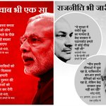 CM मोदी जैसे ही PM मोदी बना सब भूल गया #CMModiVsPMModi https://t.co/WMw5XTjIYa