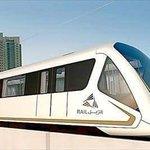 #مترو_الدوحة سيحدث ثورة نوعية في نطاق خدمات النقل المقدمة للأفراد . ينتهي العمل فيه عام 2019  #قطر_المستقبل https://t.co/gQVlP0s3ih