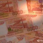 Die Presse: у иностранных вкладчиков вернулся аппетит к российскому рынку https://t.co/IgxwBuCLU2 https://t.co/lFxPSyHDDJ