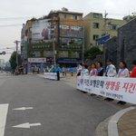 #성남시 보행지킴이는 금일 07:30분부터 신구대사거리에서 올바른 보행문화개선을 위해 캠페인을 실시하고 있습니다. https://t.co/wWJskHTqSY