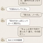 夫婦のLINE「もっと夫婦らしいんだって」 https://t.co/k2DHAAcGx7 https://t.co/SRUMkXUexU