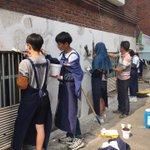#성남시 양지동에서 청소년문화의집과 함께 노후 도시가스배관을 중심으로 벽화그리기를 진행했습니다^^ 작업하는 중에도 주민들의 벽화 요청이 계속 이어졌다고 하네요! https://t.co/3kxXXXYjRu
