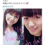 【おいおい】井上喜久子、今年も「17歳」の誕生日迎える 18歳の娘も祝福 https://t.co/Q1ABKFaJNW きのう9月25日が誕生日だった。娘で声優の井上ほの花は、母娘の仲良しツーショット写真をアップしている。 https://t.co/o9MjKk44wp