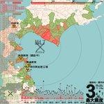 【地震情報】26日11:24頃、浦河沖でM4.7の地震発生(最大震度3)。震源の深さは約80km。この地震による津波の心配はありません。 #地震 #jishin #災害 #saigai https://t.co/PB0yg50K6B