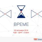 """Близо 20 лектора, 4+ панела и темата """"Време"""" на 29 окт. в НДК, очаквайте повече информация за лектори днес, билети до дни! #TEDxMladostWomen https://t.co/Slmv2rby6q"""