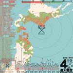 【地震情報】26日14:13頃、浦河沖でM5.5の地震発生(最大震度4)。震源の深さは約20km。この地震による津波の心配はありません。 #地震 #jishin #災害 #saigai https://t.co/QlkmfcOcp1