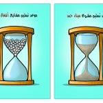 """#كاريكاتير """"موعد تسليم المشاريع"""" #قطر #Qatar #cartoon https://t.co/cBw5JzLv46"""