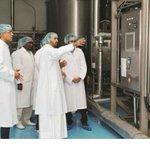 #قطر_فارما.. صرح جديد لـ #صناعة_الدواء في المنطقة https://t.co/TVOKKNMHCj #قطر #وزارة_الصحة #الدواء https://t.co/A679yJCAa4