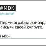 """Пермь опять """"прославилась"""" https://t.co/4nHHYnSB8E"""