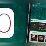 iOS 10.0.2 güncellemesi çıktı