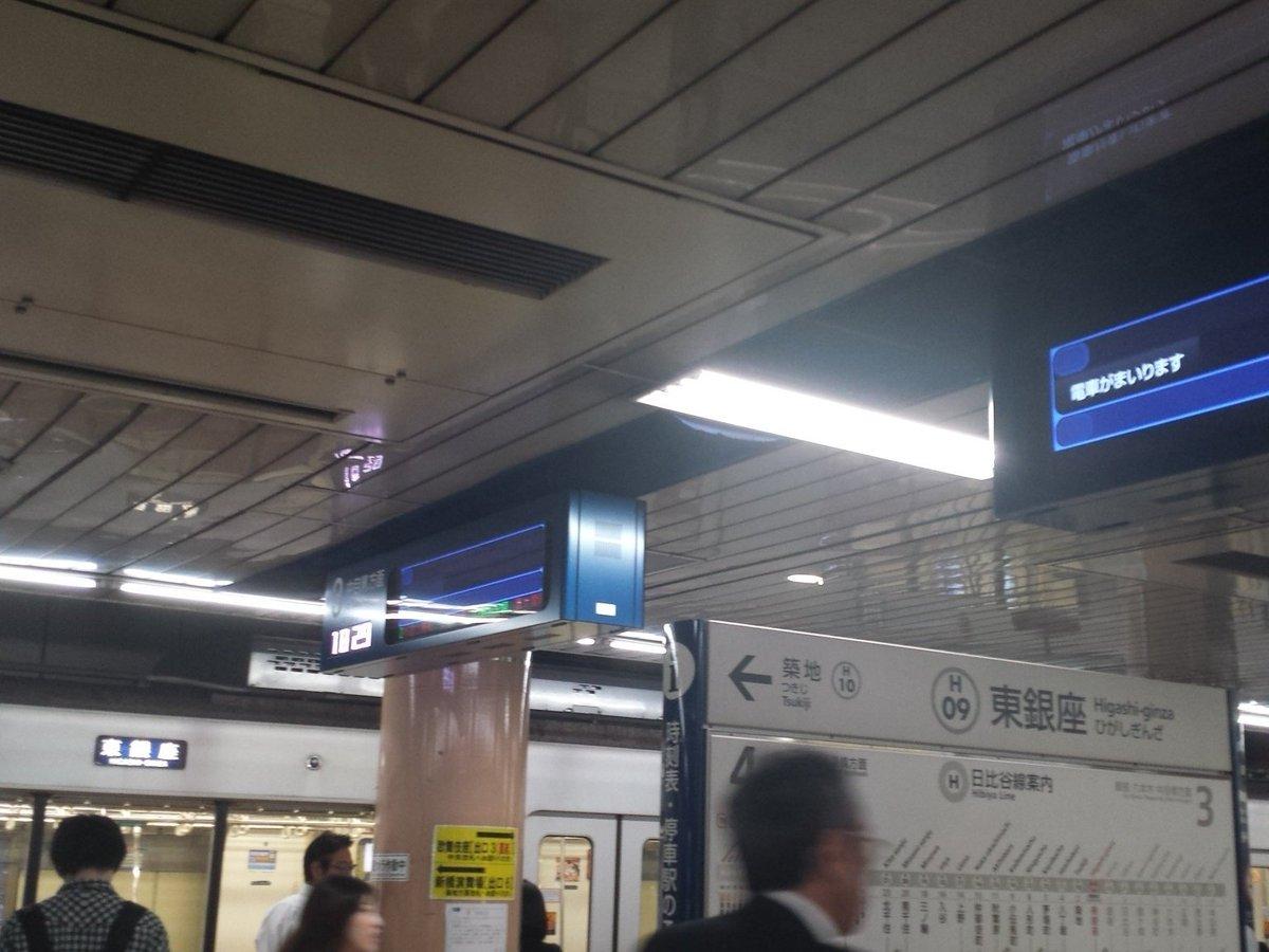 東銀座ではA線B線で交互に折り返し中 到着後一旦ドア閉め、その後北千住行きとして客扱い https://t.co/TcW5p7mQ6w