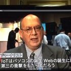 NHK World Featured @ThingsExpo | #IoT #M2M #BigData #InternetOfThings https://t.co/o5ejtPQHZB #devops https://t.co/fHTTfjBamS