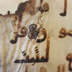 In my hands right now: one of the oldest Qurans in world, dating 650-700 (beautiful Hijazi script) (@ubleiden OR 14.545). https://t.co/081uGRtdx5