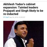 @yadavakhilesh succumbs to corruption..brings back his tainted minister. #FailedCMAkhilesh https://t.co/nHUOtR3h9V
