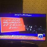 Koi aur nahi bus SHER ...... 😀 Another agitation monger down!  Praise be to Allah .... https://t.co/rjo9BcU4Rs