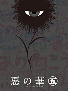"just realize there is a comic named ""惡の華"" .. is the story re"